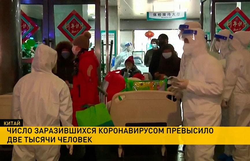 Коронавирус устанавливает новые рекорды: более 2000 человек заражены