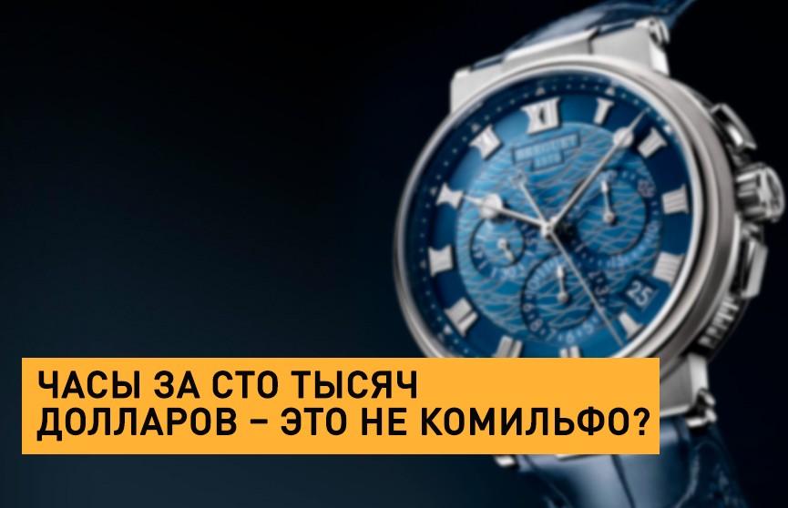 «Часы за сто тысяч долларов – это не комильфо», - культурный эксперт Оксана Зарецкая о демонстрации богатства в Беларуси