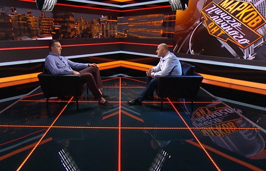Белорусский гандболист Сергей Рутенко: спорт давно НЕ вне политики