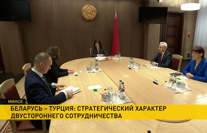 Встреча с турецким послом прошла в Совете Республики