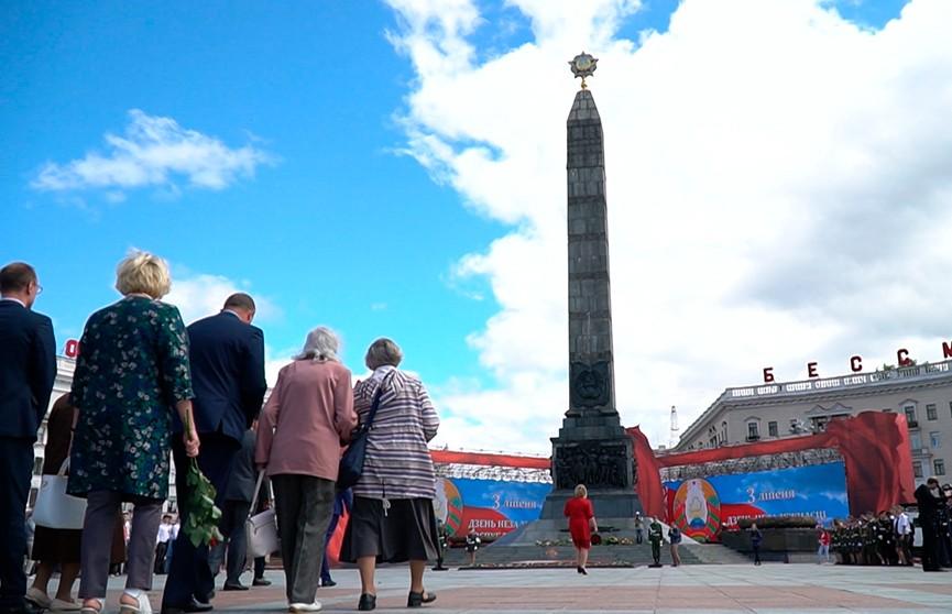«Беларусь помнит»: тысячи людей отдали дань памяти героям войны