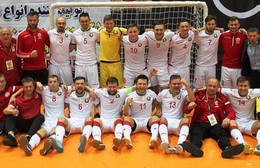 Сборная Беларуси по мини-футболу выиграла международный турнир в Мешхеде