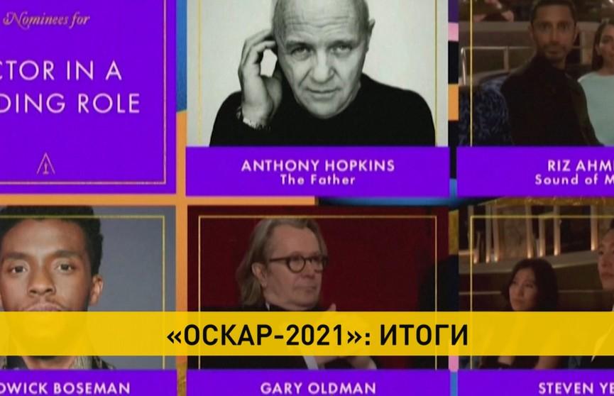 Названы лауреаты кинопремии «Оскар». Триумфатором стала американская картина «Земля кочевников»