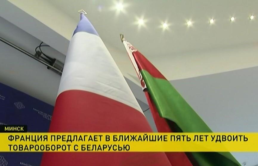 Беларусь и Франция могут удвоить товарооборот в ближайшие пять лет
