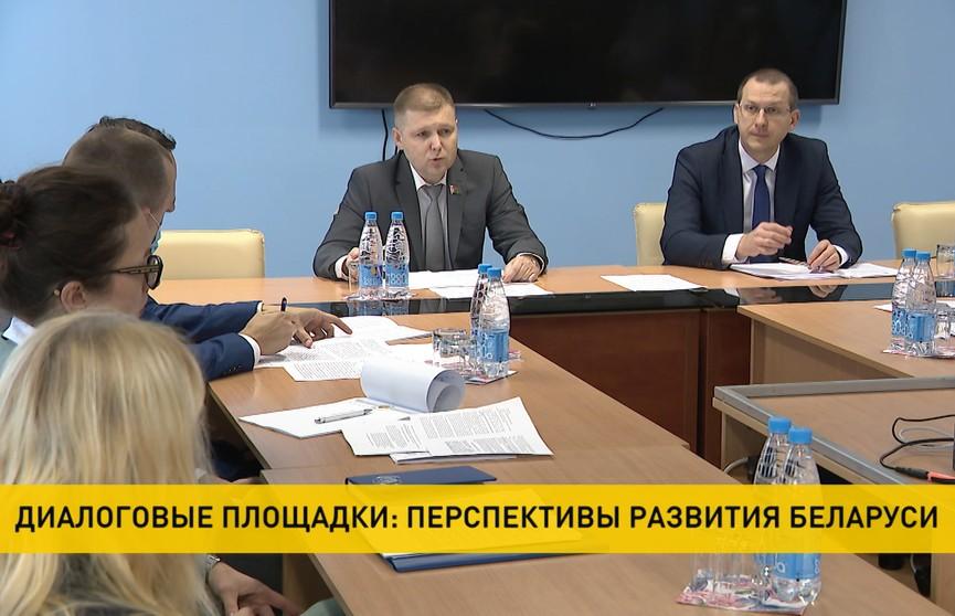 «Наиболее частое предложение – это изменение системы выборов». Перспективы развития Беларуси обсуждают на диалоговых площадках