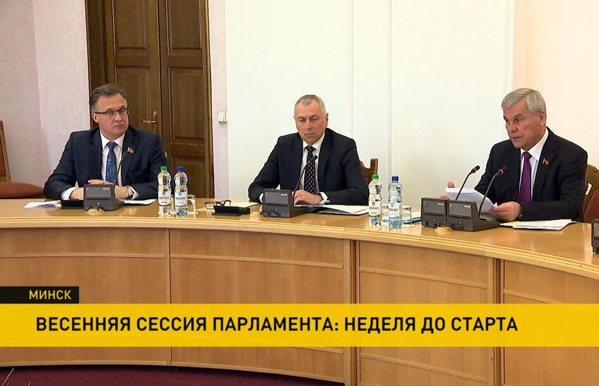 Весенняя сессия белорусского парламента стартует 2 апреля