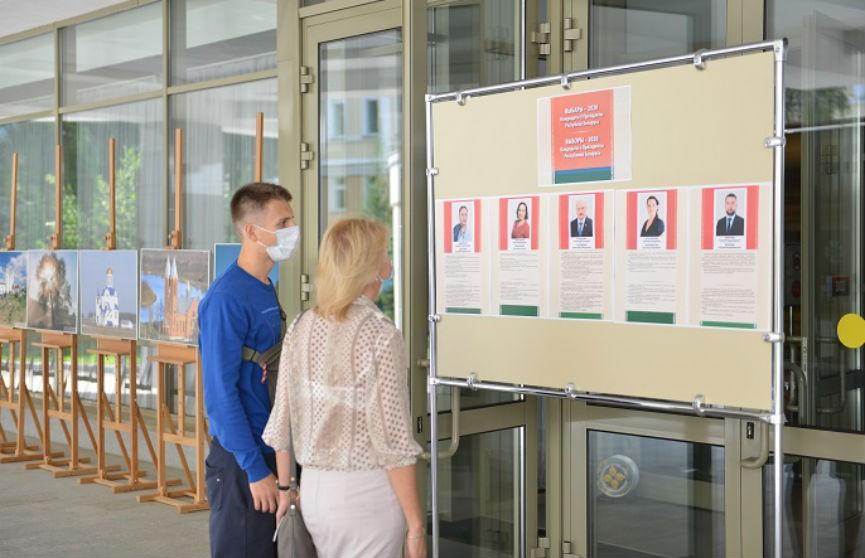 Проголосовать на выборах Президента Беларуси можно в Москве, Петербурге и Калининграде