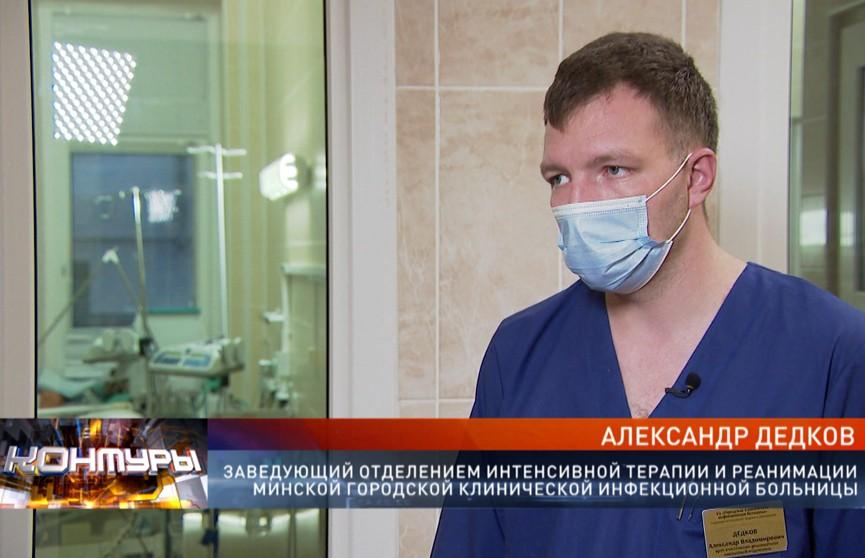 О борьбе с COVID-19 – в интервью с завотделением интенсивной терапии и реанимации Минской инфекционной больницы
