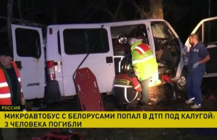 Врачи продолжают бороться за жизнь белорусов, пострадавших в ДТП под Калугой