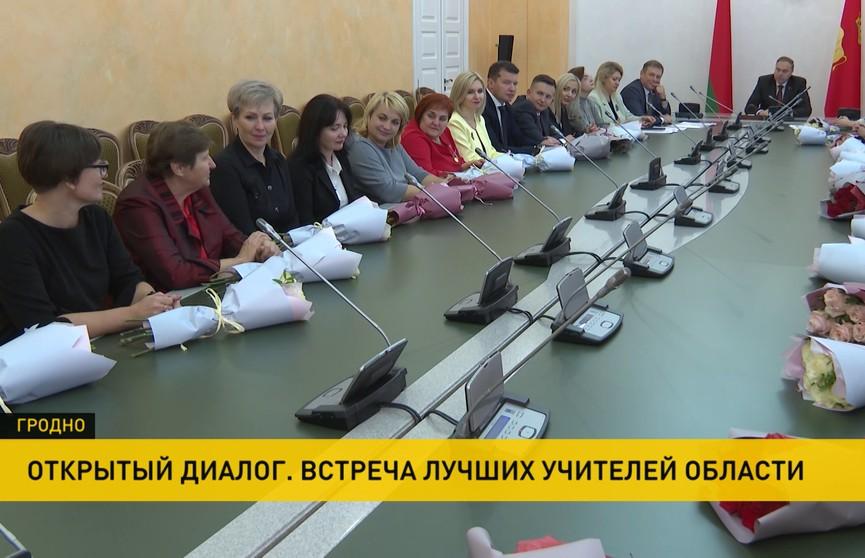 В Гродно в преддверие Дня учителя чествовали лучших педагогов области