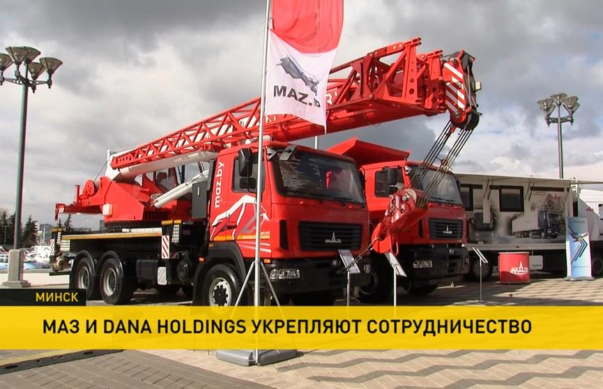 Выставка BUDEXPO: Минский автозавод и застройщик Dana Holdings наметили варианты дальнейшего сотрудничества