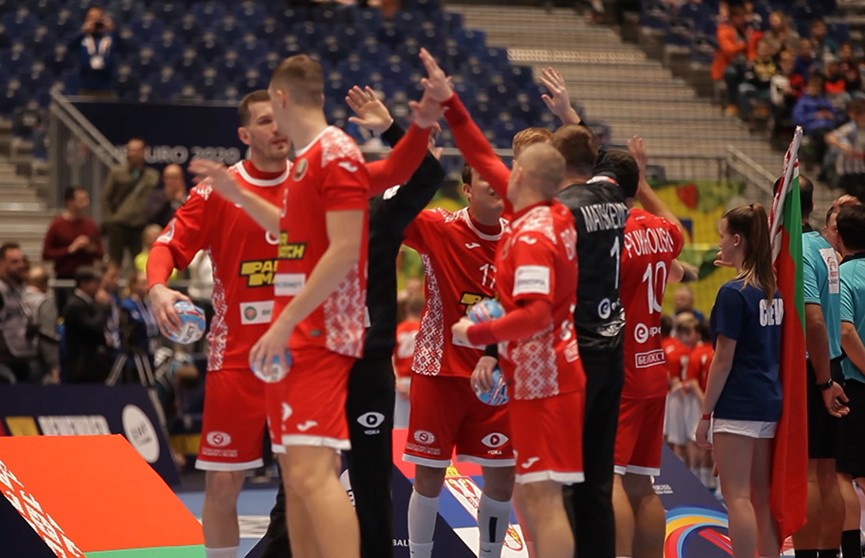 Беларусь, Литва и Польша подали совместную заявку на проведение мужского чемпионата Европы по гандболу