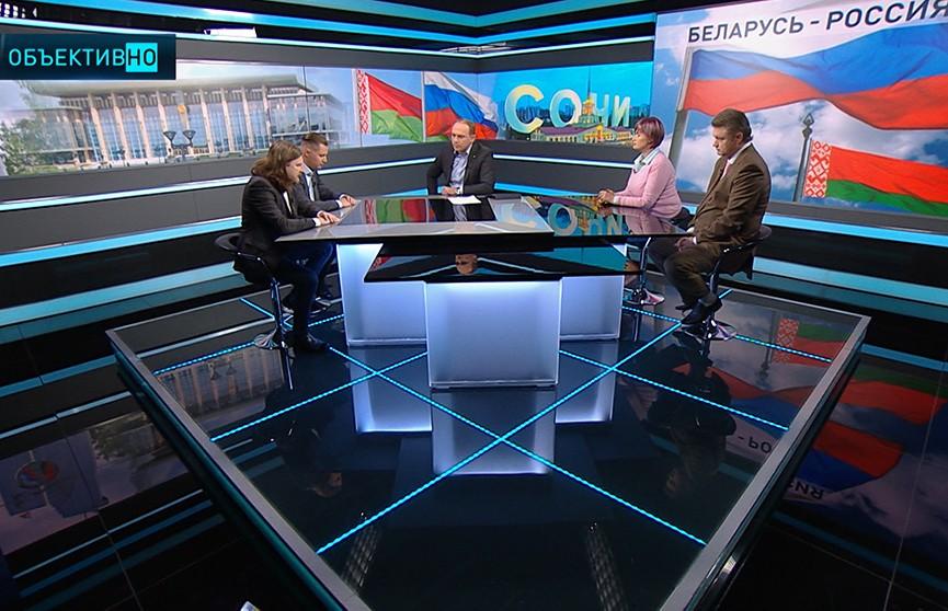 Эксперты рассказали, о чем договорились Лукашенко и Путин в Сочи