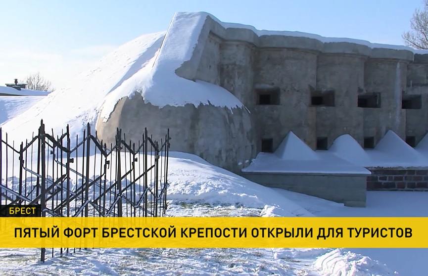 Пятый форт Брестской крепости открыли для туристов