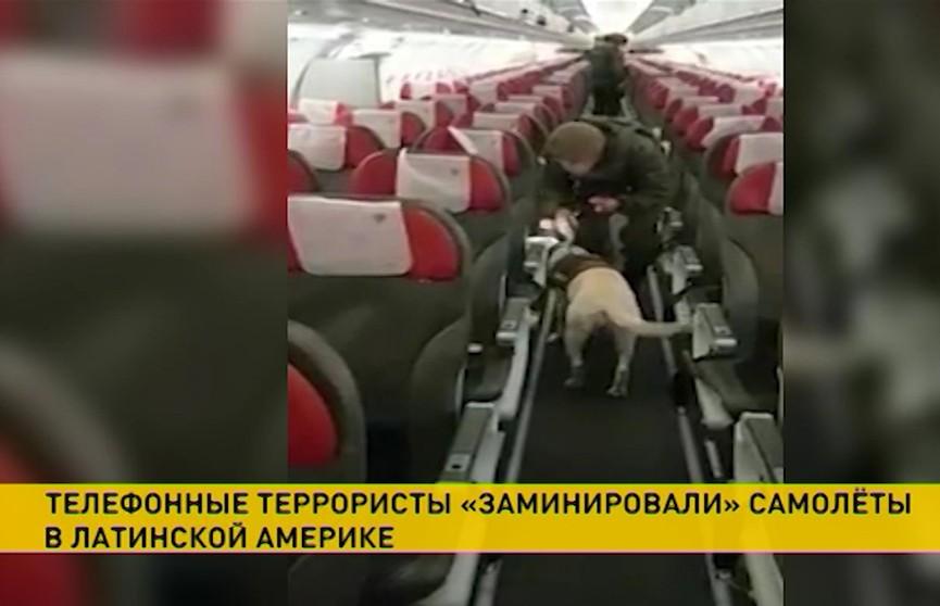 Более десяти самолётов по телефону «заминировали» в Южной Америке