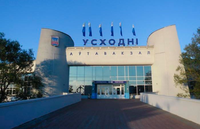 Автовокзал «Восточный» в Минске начнет работать с середины марта