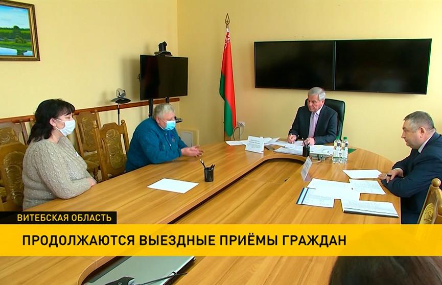 Спикер Палаты представителей провел прием граждан в Докшицах
