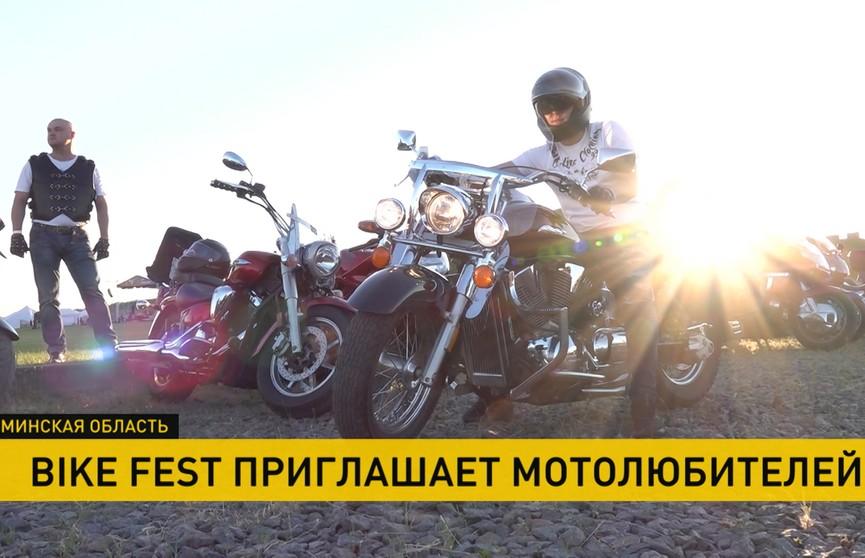 Байкерский фестиваль стартовал в Дзержинском районе