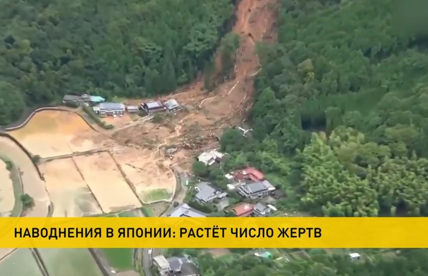 30 человек погибли из-за стихийного бедствия в Японии