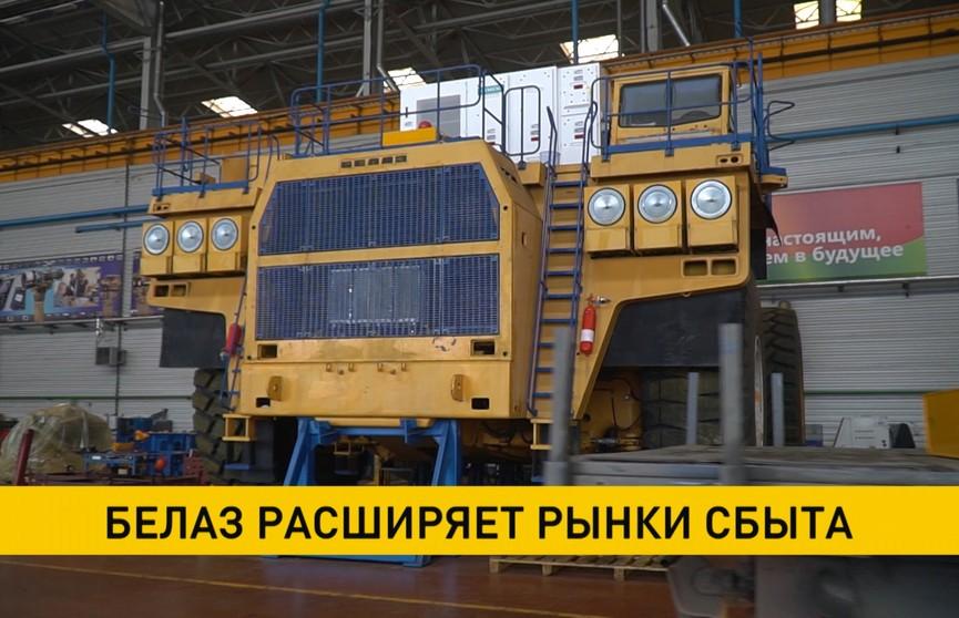 БелАЗ расширяет рынки сбыта