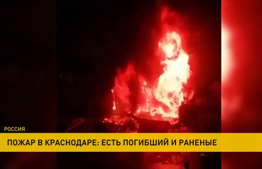 Пожар и мощный взрыв в Краснодаре: есть погибшие