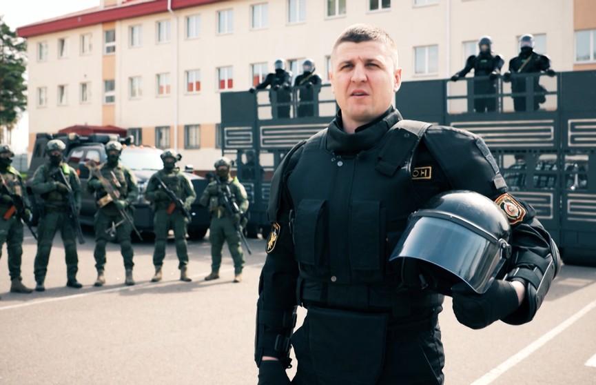 «За Президента и его семью». Силовики записали видеообращение в поддержку Лукашенко