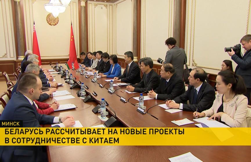 Как наполнить новыми проектами взаимодействие Минска и Пекина?