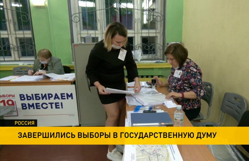 В России впервые за долгие годы в нижней палате парламента будет не четыре, а пять партий