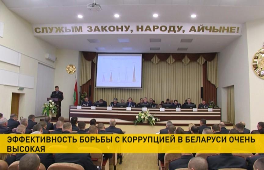 Эффективность борьбы с коррупцией обсудили на коллегии МВД в Могилёве
