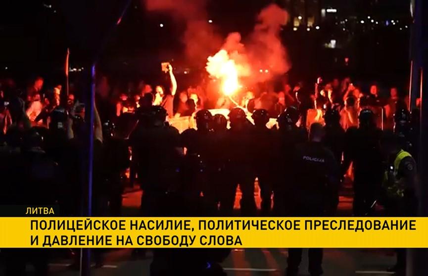 «Демократия» по-литовски: полицейское насилие, политическое преследование и давление на свободу слова