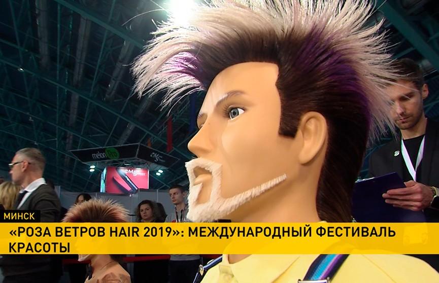 Некоторым участникам нет ещё и 18 лет, а их работы уже претендуют на мировой уровень. В Минске выбирают лучших в сфере парикмахерского искусства и мейкапа