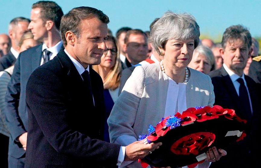 75 годовщину высадки союзников в Нормандии отметили во Франции