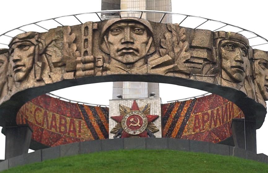 Символ Победы: мемориальный комплекс «Курган Славы»