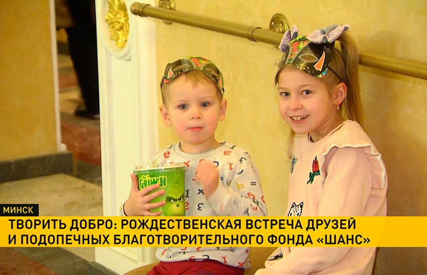 Итоги работы за год подвёл Международный благотворительный фонд помощи детям «Шанс»: почти два миллиона рублей собрано для 140 тяжело больных детей