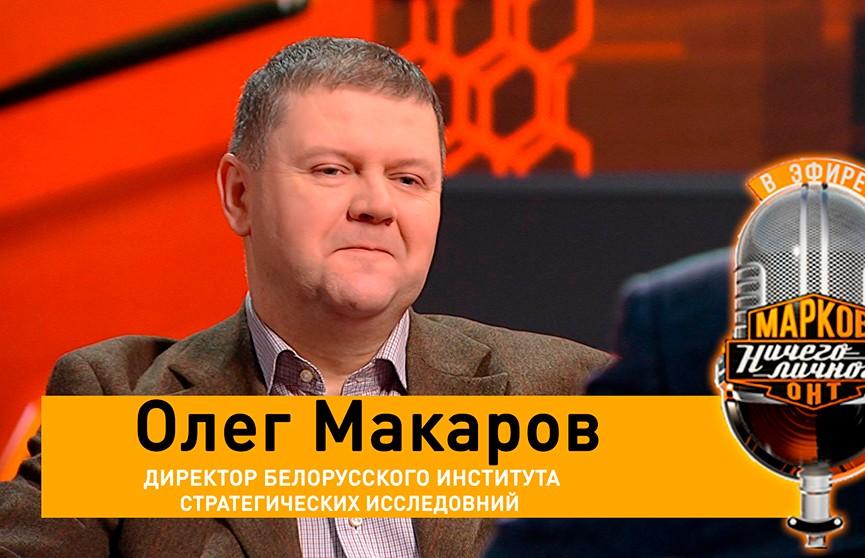 На Беларусь «мода» в мире только начинается, и её надо монетизировать – Олег Макаров, БИСИ