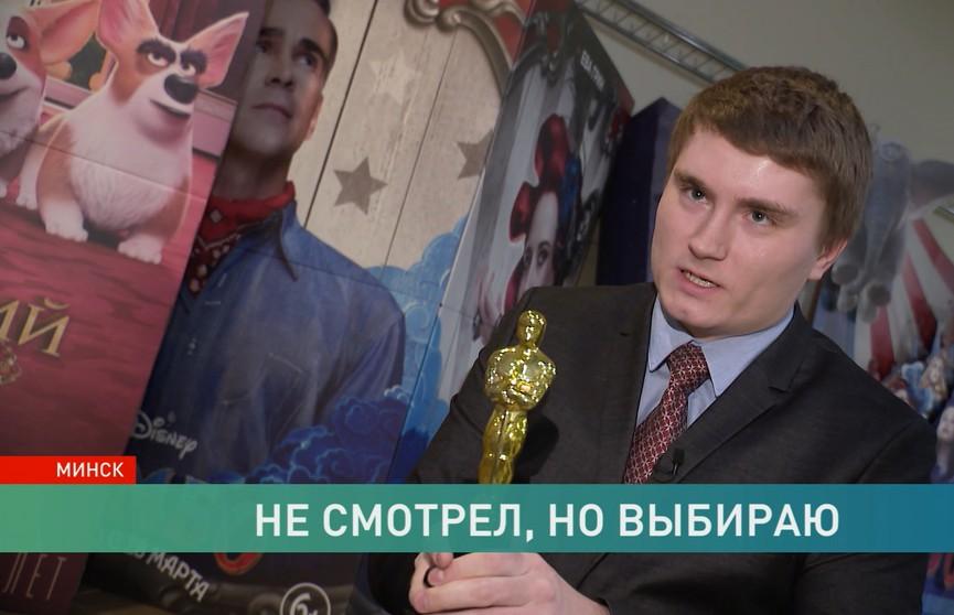 Белорус угадал почти всех победителей премии «Оскар-2019», обойдя 60 тысяч конкурентов