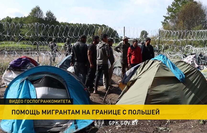 Представители ООН и Красного Креста помогли беженцам на польско-белорусской границе