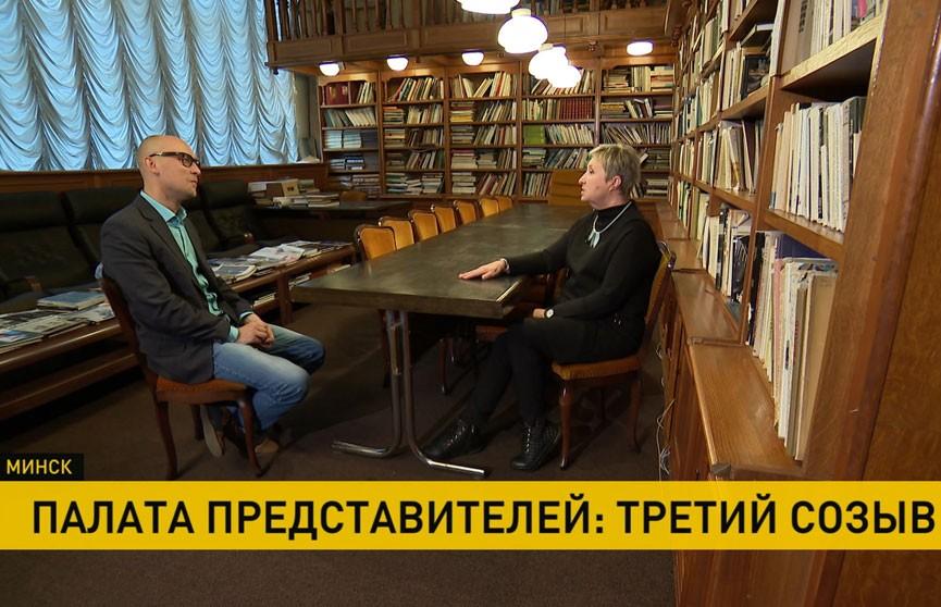 Белорусский парламент. История третьего созыва