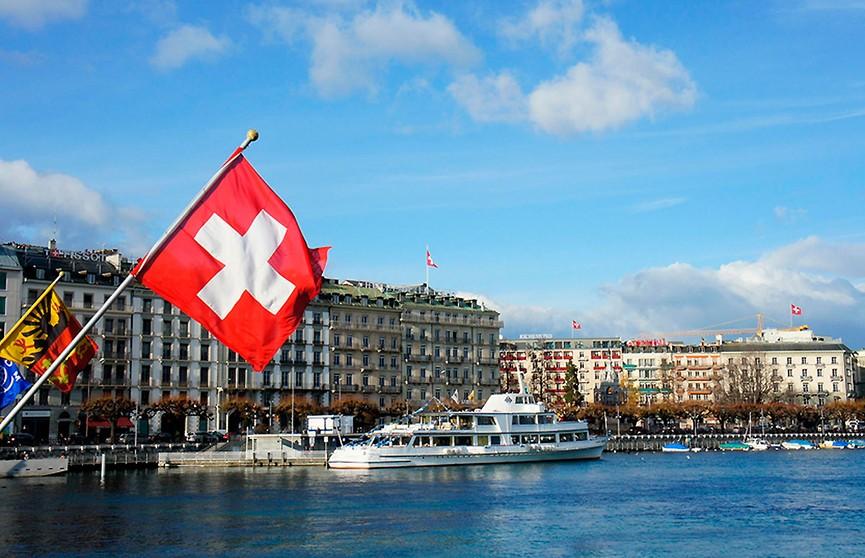 Ассоциация дружбы с Беларусью учреждена в Швейцарии