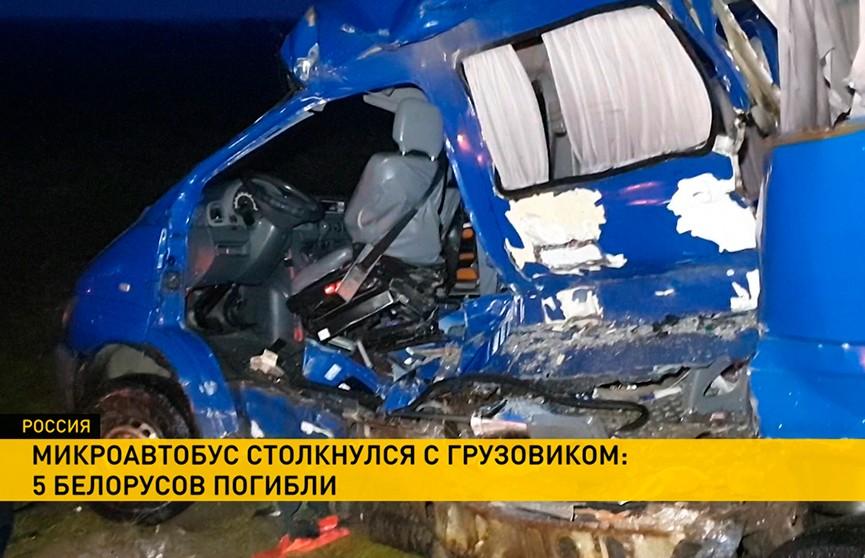 Новые подробности страшного ДТП под Калугой: двух пострадавших выписали из больницы, один – в критическом состоянии