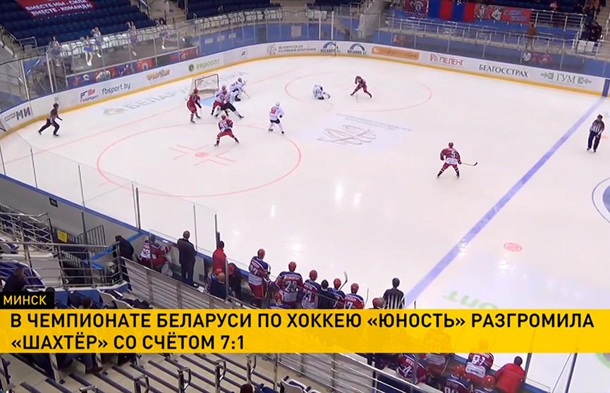 Гродненский «Неман» одержал верх над жлобинским «Металлургом» в чемпионате Беларуси по хоккею