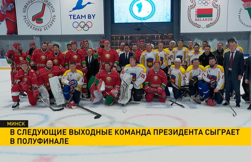 Команда Президента Беларуси по хоккею обыграла сборную Брестской области