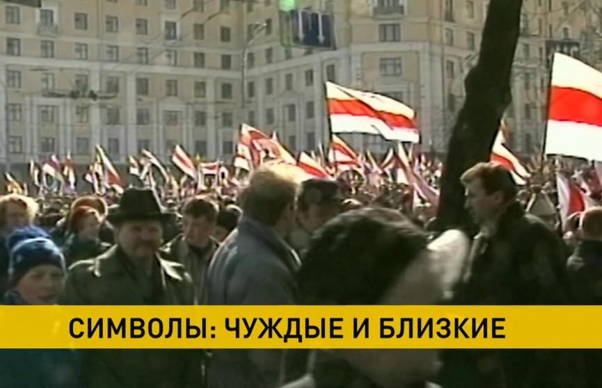 История и значение БЧБ-флага: рассказываем, как все было