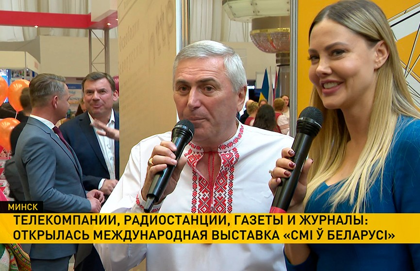 Выставка «СМИ в Беларуси»: увидеть ведущих и поучаствовать в масштабной акции «Гимн 2.0» можно у стенда ОНТ