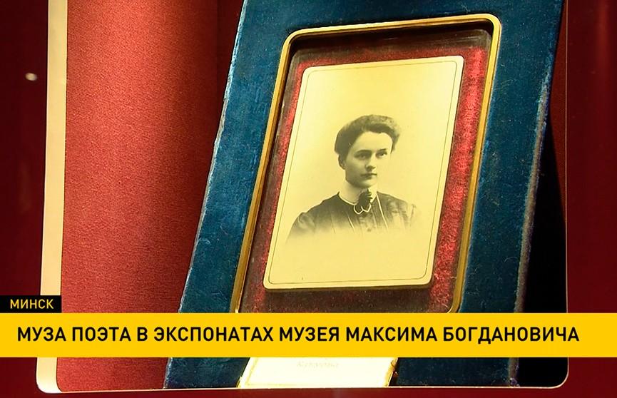 Музей Максима Богдановича представил новые экспонаты