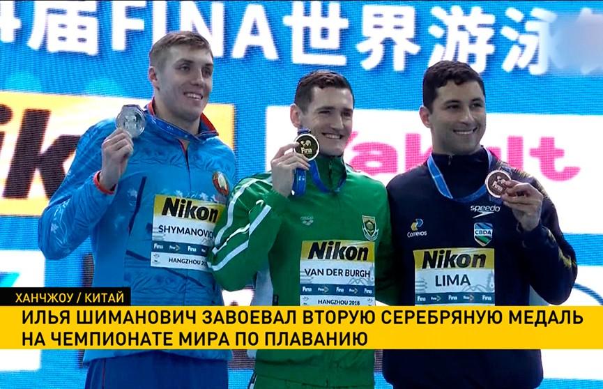 Илья Шиманович завоевал вторую серебряную награду на чемпионате мира по плаванию на короткой воде