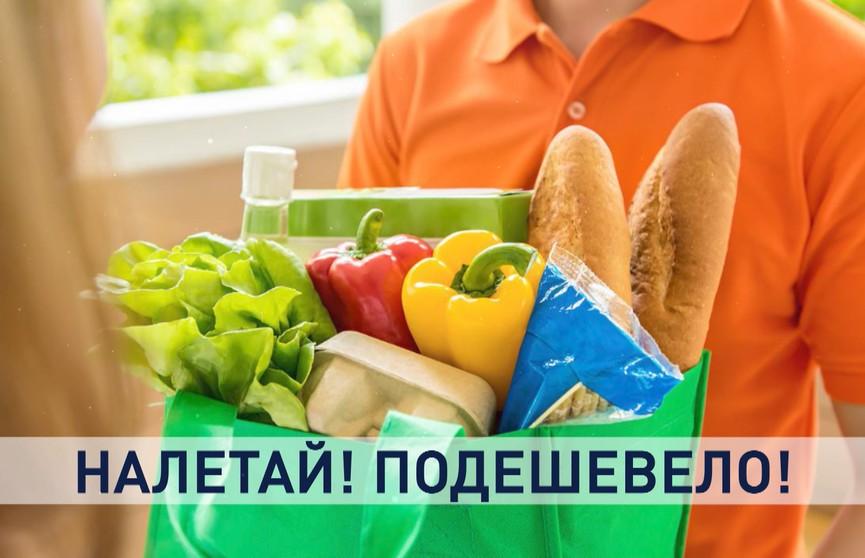 «Е-доставка»: онлайн-гипермаркет снизил цены на продукты и другие товары – выгода очевидна!