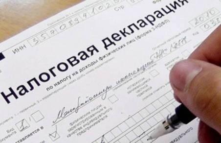 1 апреля – последний день для подачи деклараций о доходах в Беларуси