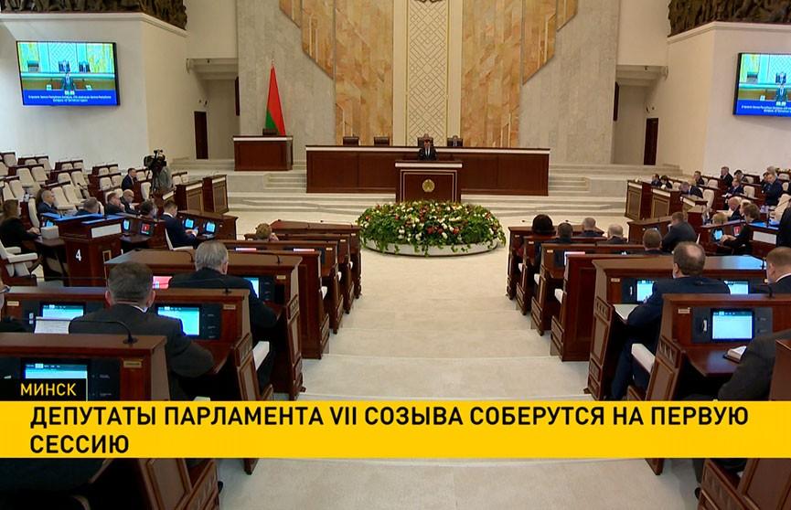 Депутаты парламента VII созыва соберутся сегодня на первую сессию