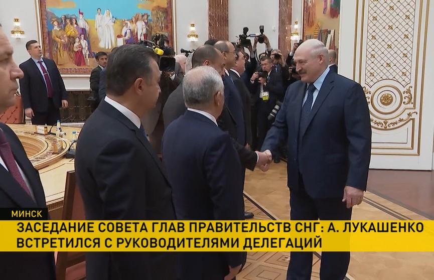 Лукашенко на встрече с главами правительств стран СНГ: Держаться ближе, работать плотнее и постепенно открываться – особенно в экономике